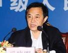 Trung Quốc truy tố cựu Phó Chánh án Tòa án Nhân dân Tối cao