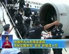Lo bị xử tử, người Duy Ngô Nhĩ tấn công cảnh sát Trung Quốc và Thái Lan