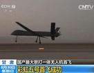 Trung Quốc thử nghiệm máy bay không người lái thế hệ mới