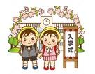 Lễ khai giảng ngắn gọn ở Nhật