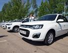 Xe hơi Lada của Nga sẽ tràn vào thị trường Mỹ nhờ... Việt Nam