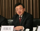 Trung Quốc không muốn thảo luận tranh chấp Biển Đông tại hội nghị ASEAN
