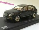 SUV mới của Bentley lộ dáng