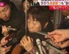 """""""Góa phụ áo đen Kyoto"""" bị bắt sau cái chết của 8 người tình"""