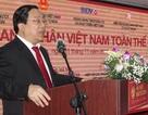 Doanh nhân Việt tại nước ngoài tham gia 5% tổng số dự án FDI