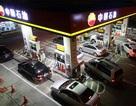 """Trung Quốc phá giá NDT: Giá dầu """"rơi"""" xuống đáy của hơn 6 năm"""