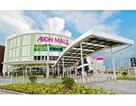 Năm đầu bứt phá đầy ngoạn mục của Aeon Mall Bình Dương