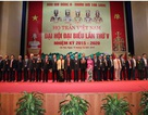 Hơn 3.000 đại biểu dự Đại hội Họ Trần Việt Nam lần thứ V