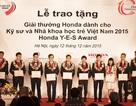 Giải thưởng vinh danh Kỹ sư và Nhà khoa học trẻ 2015