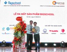 """Thầy giáo tuổi 60 ra mắt dự án """"startup"""" Bigchool.vn"""