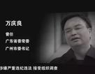 Trung Quốc chiếu phim tài liệu hàng loạt quan chức thừa nhận tham nhũng