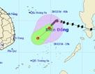 Bão số 10 đã suy yếu thành áp thấp nhiệt đới