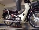 Honda Dream II nguyên bản được rao bán 180 triệu đồng?