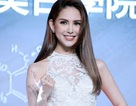 """""""Bà xã"""" của Châu Kiệt Luân xinh như công chúa"""