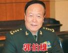 Tướng quân đội tham ô tiền tấn, nhà đầy phim sex