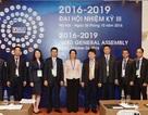 Phó Tổng giám đốc Vietcombank Phạm Thanh Hà được bầu làm Chủ tịch VBMA