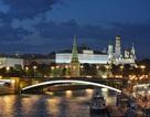 Những dinh thự đắt đỏ nhất của các nguyên thủ G20