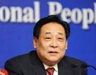 Trung Quốc kết án một cựu thứ trưởng vì nhận hối lộ