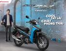 Honda Việt Nam giới thiệu Wave 110 RSX mới