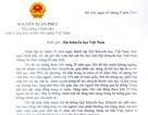 Thủ tướng gửi thư chúc mừng Hội Khuyến học Việt Nam