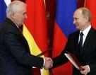 Nam Ossetia sẽ trưng cầu dân ý sáp nhập vào Nga