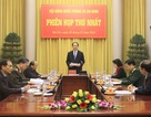 Chủ tịch nước chủ trì phiên họp thứ nhất Hội đồng Quốc phòng-An ninh
