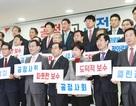 """""""Cuộc chiến"""" trong nội bộ đảng cầm quyền Hàn Quốc"""