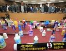 Hàn Quốc: 98% các hóa chất trong các sản phẩm chưa được kiểm định