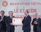Hội Khuyến học Việt Nam đón nhận Huân chương Lao động hạng Nhất