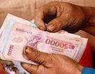 Thủ tục đổi tên trong hồ sơ hưởng lương hưu