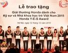 Giải thưởng dành cho những Kỹ sư và Nhà khoa học trẻ Việt Nam.