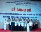 Trao thưởng 86 công trình toán học công bố quốc tế của Việt Nam