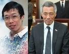 """Em gái Thủ tướng Singapore Lý Hiển Long trách anh """"bưng bít dư luận"""""""