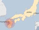 Nhật Bản cảnh báo sóng thần sau động đất 7,3 độ Richter