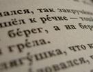 Thí điểm chương trình giảng dạy tiếng Nga, tiếng Trung Quốc từ lớp 3