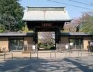 Bí ẩn trong ngôi đền 400 năm tuổi ở Nhật