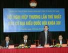 Hội nghị hiệp thương thỏa thuận cơ cấu đại biểu Quốc hội khóa XIV
