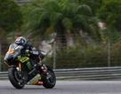 Kết thúc đợt chạy thử đầu tiên của mùa giải MotoGP 2016