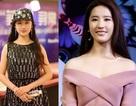 Cô gái 19 tuổi phẫu thuật thẩm mỹ để trở thành bản sao của Lưu Diệc Phi