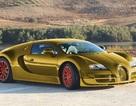 10 đồ vật bằng vàng đắt nhất thế giới