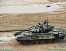 Nga thành lập trung đoàn xe tăng mới gần Moscow