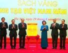 Lần đầu tiên công bố Sách vàng Sáng tạo Việt Nam