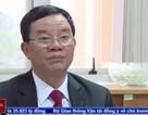 Áp thuế nhập khẩu xăng dầu, Bộ Tài chính thừa nhận phản ứng chậm