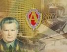 Mỹ giải mật vụ KGB bắt giữ Điệp viên quả phụ