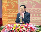 Chủ tịch nước đọc Diễn văn khai mạc Đại hội lần thứ XII của Đảng