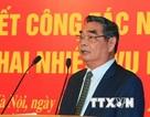 Phiên họp thứ 5 Tiểu ban Tổ chức phục vụ Đại hội XII của Đảng