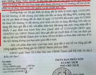Hà Nội: 17 hộ dân quận Nam Từ Liêm ngóng chờ chính sách bồi thường giải phóng mặt bằng
