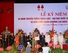Khoa Luật - ĐH Quốc gia HN đón nhận Huân chương Lao động hạng Nhì