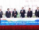 Chủ tịch nước Trần Đại Quang chủ trì Tuần lễ Cấp cao APEC