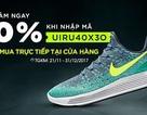 Tập đoàn thể thao Kingsport chính thức phân phối giày Nike chính hãng từ tháng 11